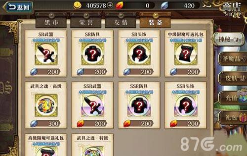 梦幻模拟战手游装备分解攻略 炼金系统玩法解析