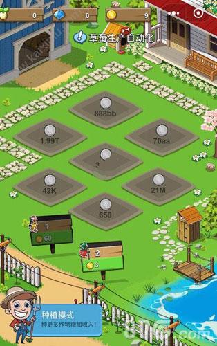 彩虹岛水果之搞怪农场怎么玩 攻略大全