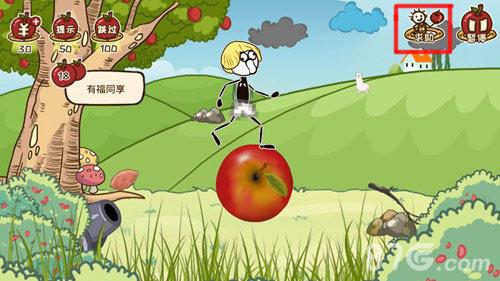 史小坑的小苹果第18关怎么过 第18关图文通关攻略
