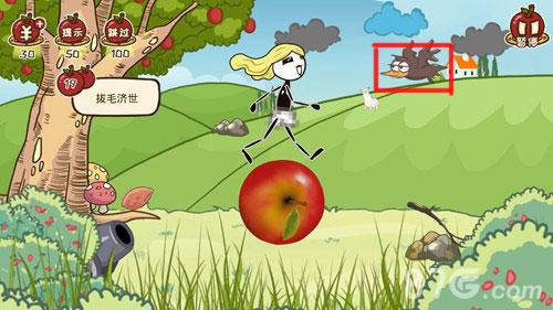 史小坑的小苹果第19关怎么过 第19关图文通关攻略