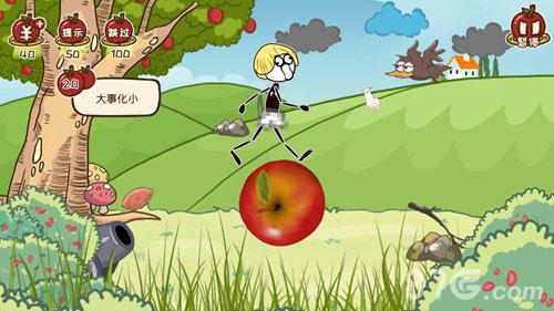 史小坑的小苹果第20关怎么过 第20关图文通关攻略