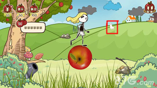 史小坑的小苹果第21关怎么过 第21关图文通关攻略_史小坑21关怎么过