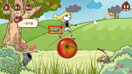 史小坑的小苹果第23关怎么过 第23关图文通关攻略_史小坑第23关怎么过