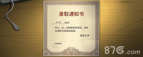 中国式家长存档不同步怎么办 自动存档设置方法