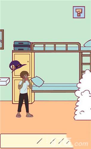 宿舍是不可能核平的第21关怎么关 第21关图文攻略