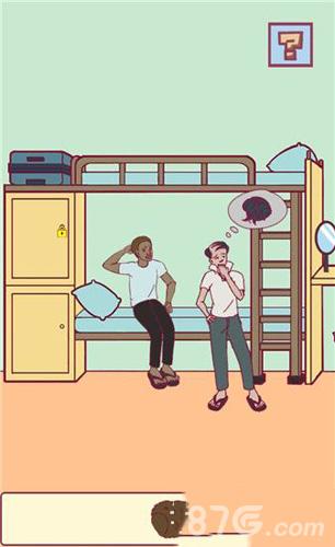 宿舍是不可能核平的第24关怎么关 第24关图文攻略