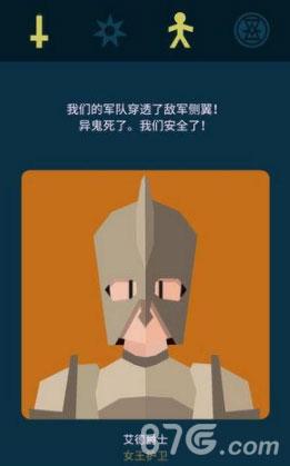 王权权力的游戏艾莉亚过冬结局9