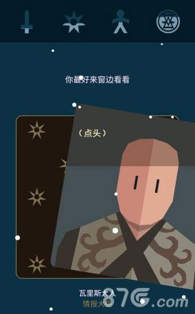 王权权力的游戏詹姆过冬结局3