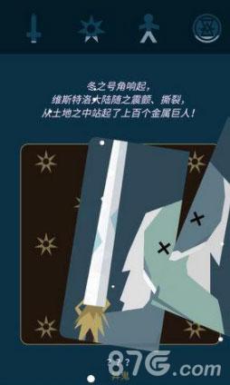 王权权力的游戏詹德利过冬结局5