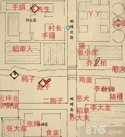 侠客养成手册全场景地图 地图NPC位置一览_侠客养成手册