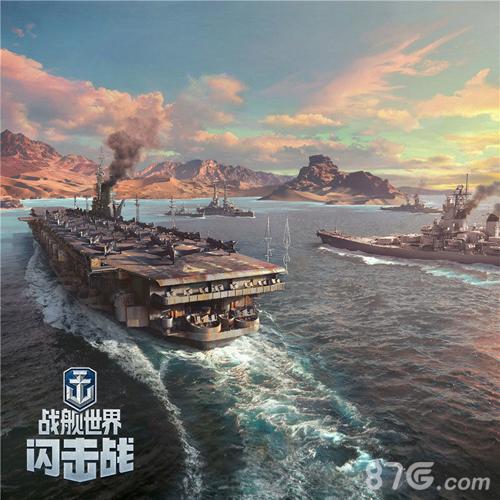 战舰世界闪击战金币买什么好 购买战舰物品推荐_战舰世界闪击战金币