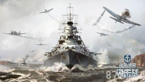 战舰世界闪击战图纸怎么获得 图纸获取方法作用介绍_战舰世界闪击战