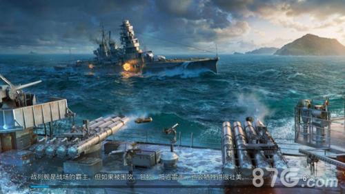 战舰世界闪击战新手教学攻略 新手教程玩法指南_战舰世界闪击战
