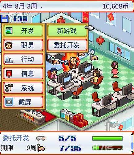 游戏开发物语主机怎么开发 主机获取攻略