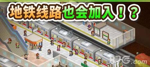 箱庭铁道物语新手怎么玩 新手游玩技巧攻略