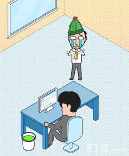 我的办公室生活第3关怎么过 第三关图文通关攻略