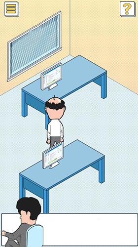 我的办公室生活第12关怎么过 第十二关图文通关攻略
