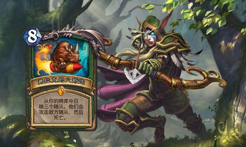 炉石传说最新开炮猎卡组推荐 拉斯塔哈大乱斗开炮猎