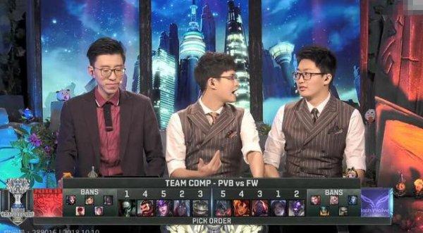 S8小组赛评论席上真正的大佬 中国网文的远古大神